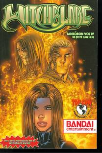 WITCHBLADE TP VOL 04 (BANDAI)
