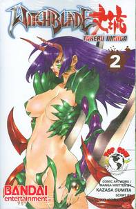 WITCHBLADE TAKERU GN VOL 02