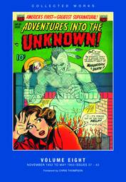 ACG COLL WORKS ADV INTO UNKNOWN HC VOL 08 ***OOP***