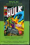 HULK PREM HC HEART OF THE ATOM DM ED VOL 15
