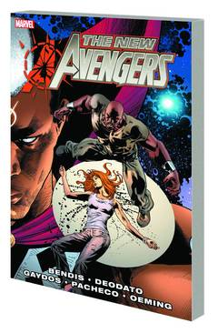 NEW AVENGERS BY BRIAN MICHAEL BENDIS TP VOL 05