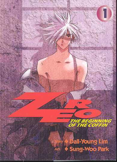 ZERO GN VOL 01 THE BEGINNING OF THE COFFIN