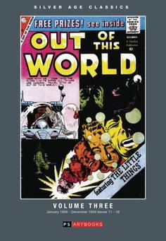 SILVER AGE CLASSICS OUT OF THIS WORLD HC VOL 03 ***OOP***