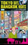 TOKYO DAYS BANGKOK NIGHTS TP